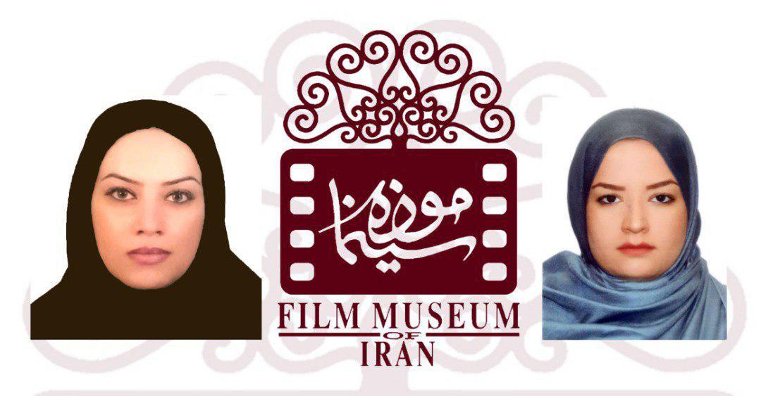 سپیده حیدرآبادی و سارا حیدری - موزه سینما