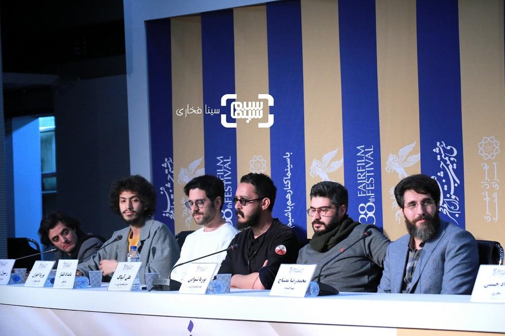گزارش تصویری - نشست خبری فیلم «پوست» - جشنواره فجر 38
