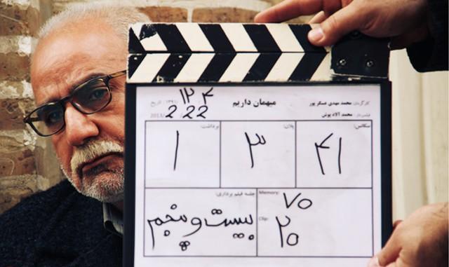 فیلم مهمان داریم.محمدمهدی عسگرپور. پرویز پرستویی.سهیلا گلستانی.آهو خردمند