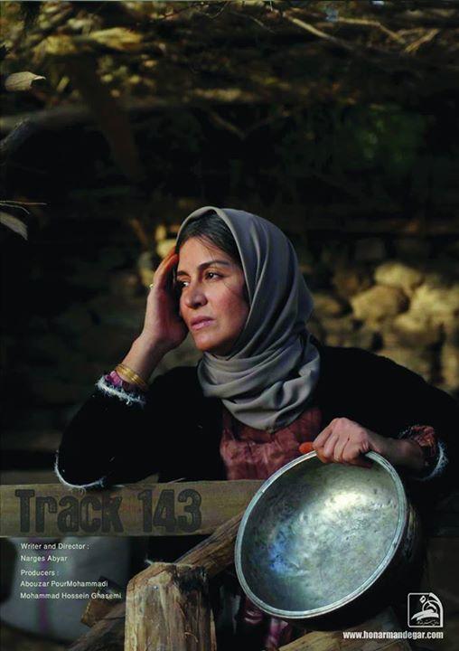 پوستر فیلم شیار 143. مریلا زارعی.نرگس آبیار. گلاره عباسی.جواد عزتی.مهران احمدی.سامان صفاری