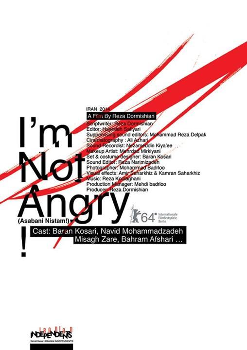 پوستر فیلم عصبانی نیستم