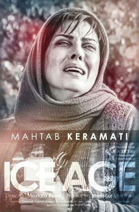 Ice-Age-2 دانلود فیلم جدید عصر یخبندان ایرانی