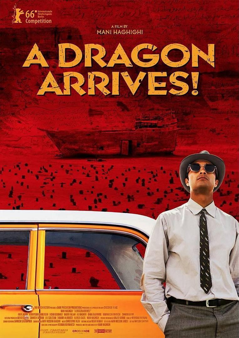 پوستر فیلم اژدها وارد میشود!