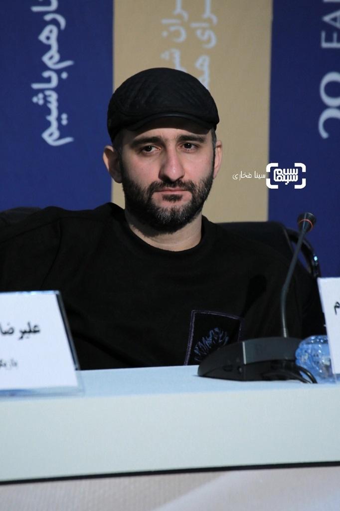 پوریا رحیمی سام - نشست خبری فیلم «قصیده گاو سفید» در جشنواره فجر 38
