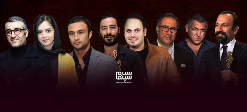 مهم ترین تولیدات سینمای ایران در روزهای کرونا