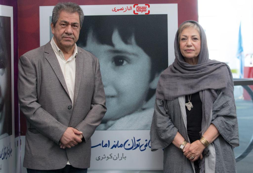 رخشان بنی اعتماد و همسرش جهانگیر کوثری در نخستین جشنواره ملی فیلم سلامت