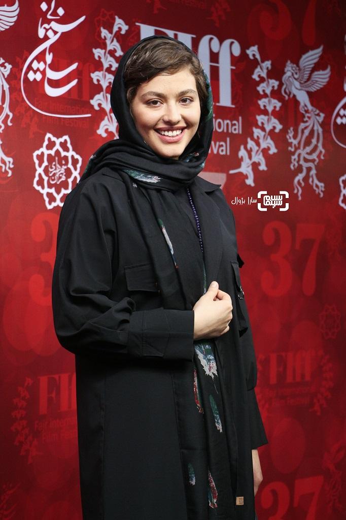 ریحانه پارسا روز دوم سی و هفتمین جشنواره جهانی فیلم فجر
