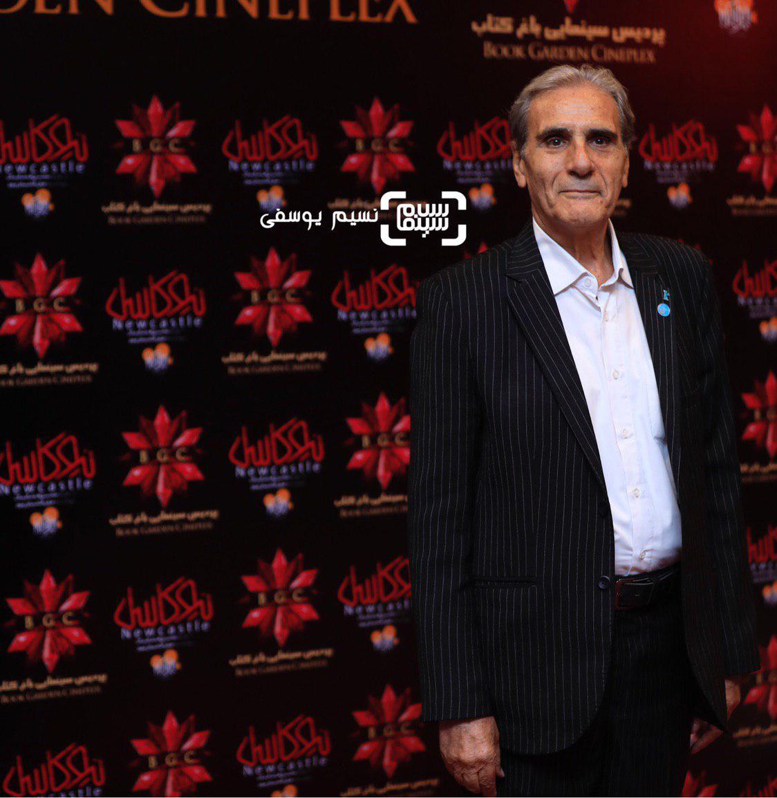 عکس رضا ناجی در اکران خصوصی فیلم «نیوکاسل»