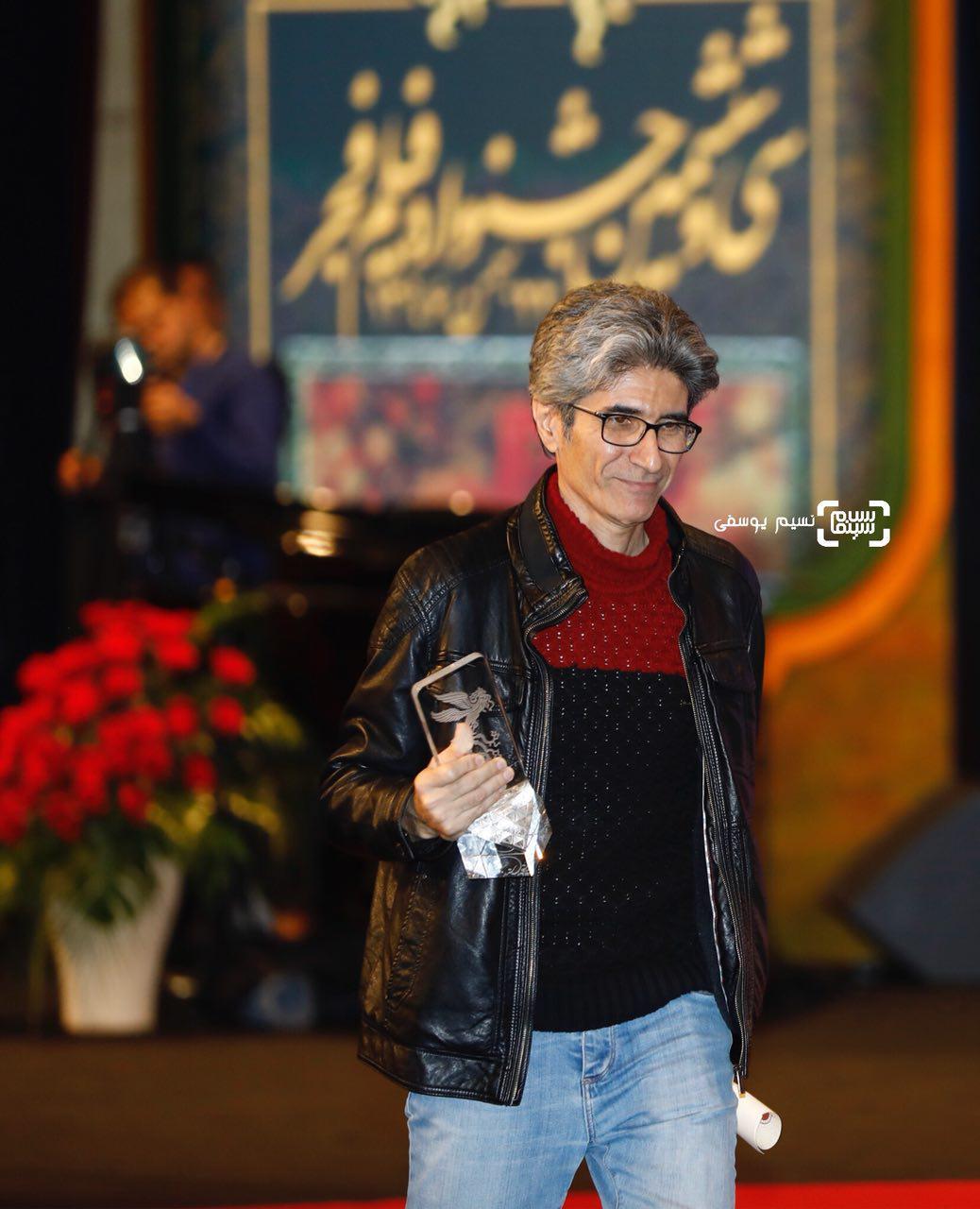 رضا مقصودی برنده سیمرغ بلورین بهترین فیلم اول برای «خجالت نکش» در اختتامیه جشنواره فجر36