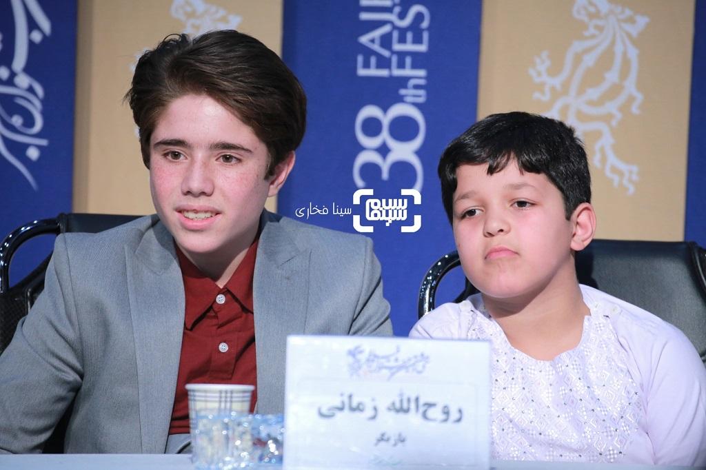 روح الله زمانی - گزارش تصویری  - نشست خبری فیلم «خورشید» -جشنواره فیلم فجر 38