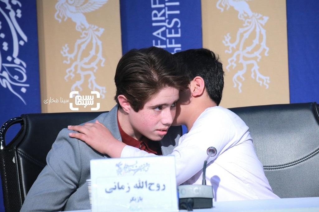 روح الله زمانی - ابوالفضل شیرزاد- گزارش تصویری  - نشست خبری فیلم «خورشید» -جشنواره فیلم فجر 38