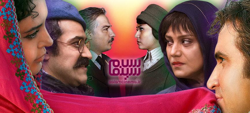 بهترین فیلم های عاشقانه سینمای ایران در سال ۹۸