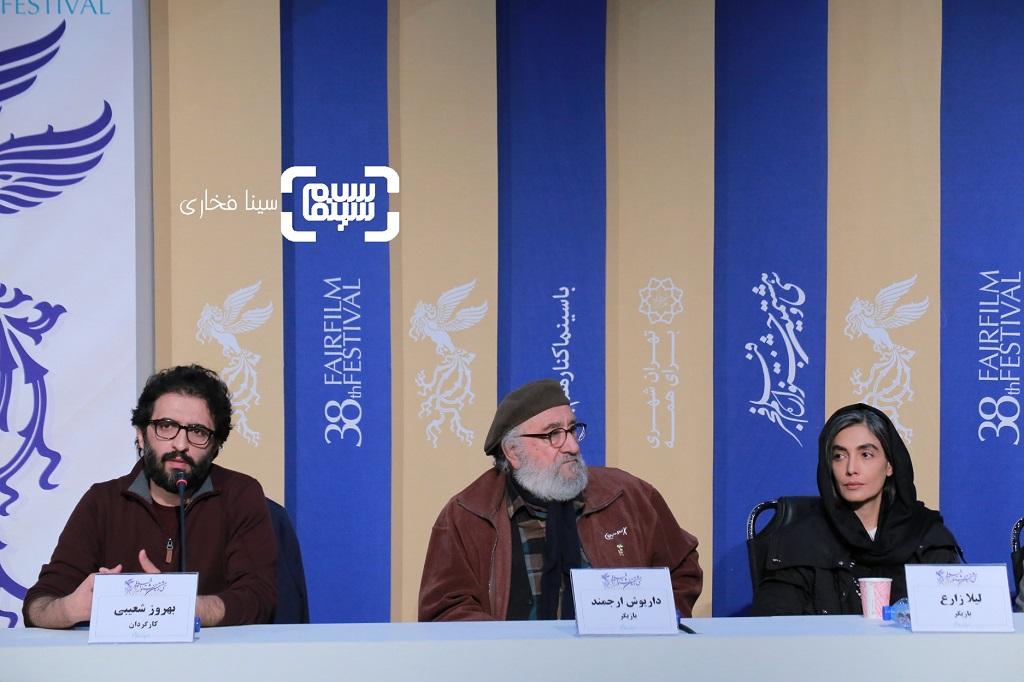نشست خبری فیلم «روز بلوا» - گزارش تصویری - جشنواره فجر 38