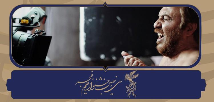 متقاضیان شرکت در جشنواره فجر ۳۹-روشن