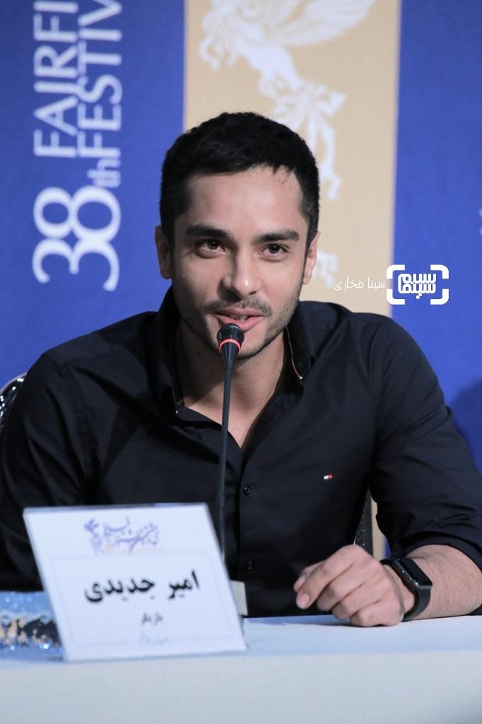 ساعد سهیلی - نشست خبری فیلم «روز صفر» در جشنواره فجر 38