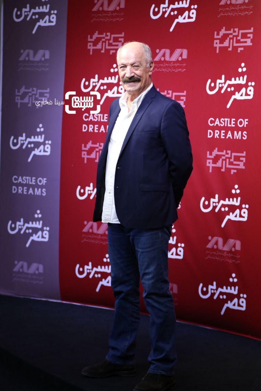 عکس سعید راد در اکران خصوصی فیلم «قصر شیرین»