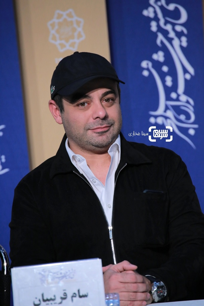 سام قریبیان - گزارش تصویری - نشست خبری فیلم «خروج» - جشنواره فیلم فجر 38