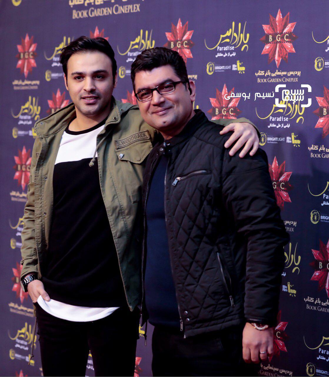 علی عطشانیوسامان صفاریاکران خصوصی فیلم «پارادایس»/ گزارش تصویری
