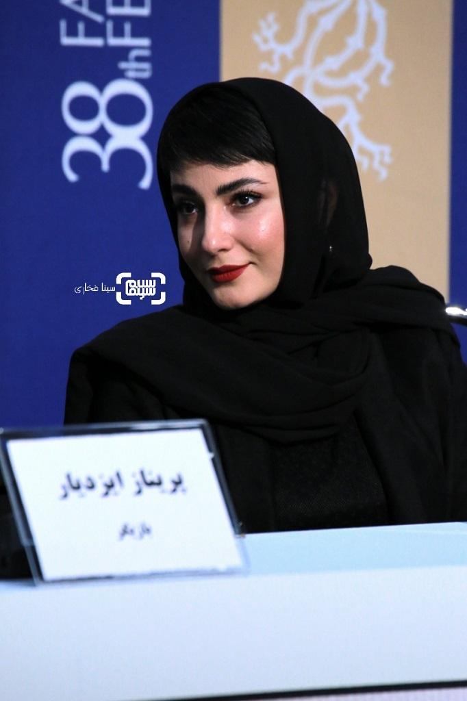 سمیرا حسن پور - نشست خبری «سه کام حبس» در فجر 38