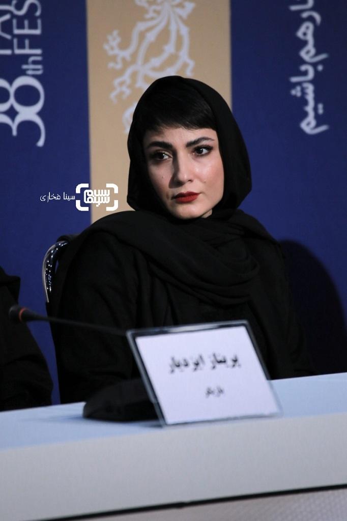 سمیرا حسن پور - نشست خبری فیلم «سه کام حبس» در جشنواره فجر 38