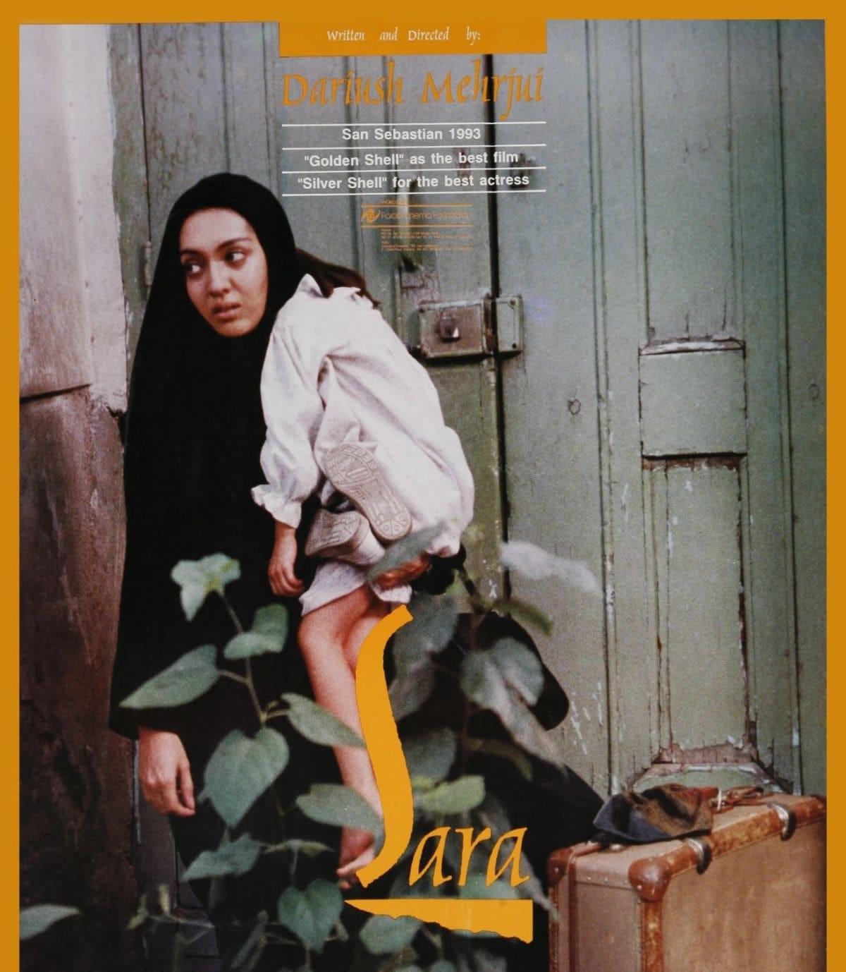بهترین فیلم های اقتباسی سینمای ایران- سارا