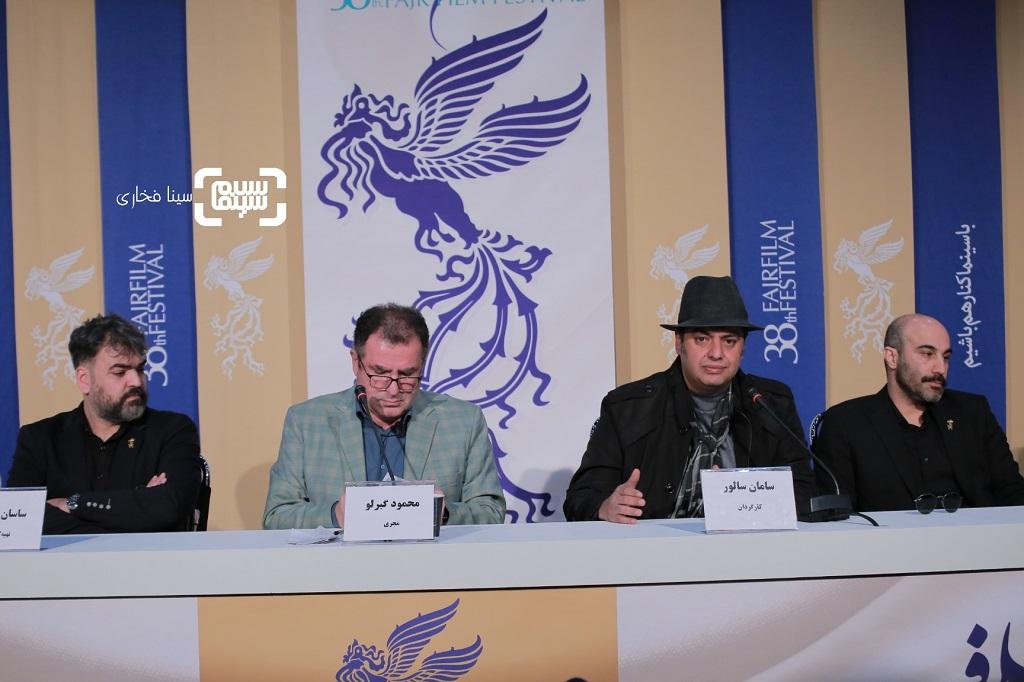 نشست خبری «سه کام حبس» در جشنواره فجر 38