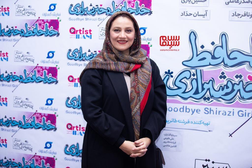 شبنم مقدمی - اکران مردمی فیلمخداحافظ دختر شیرازی- پردیس سینمایی هروی
