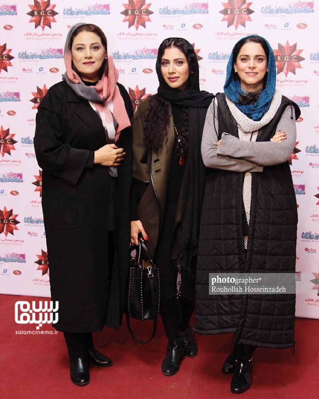 غزل شاکری - مونا فجاد - شبنم مقدمی- اکران خصوصی فیلم «خداحافظ دختر شیرازی»-گزارش تصویری
