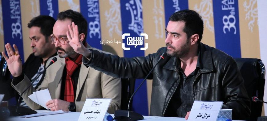 عصبانیت شهاب حسینی در جشنواره فیلم فجر 38 + ویدیو