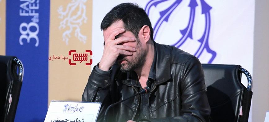 صحبت های جنجالی شهاب حسینی در جشنواره فجر 38+ ویدیو