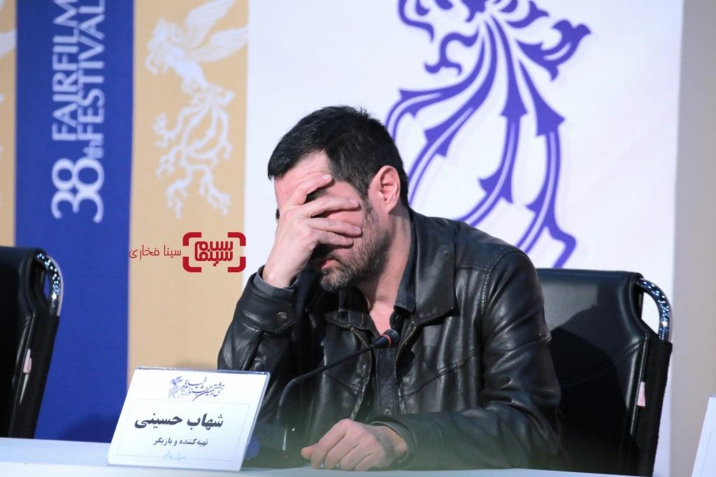 شهاب حسینی - گزارش تصویری - جشنواره فیلم فجر 38