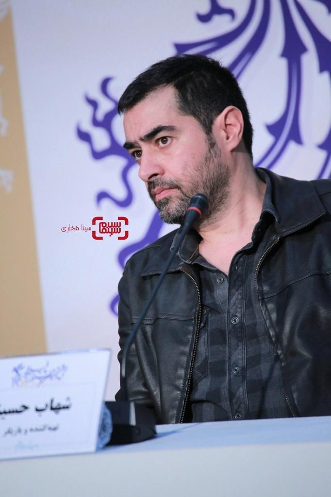 شهاب حسینی - گزارش تصویری - نشست خبری «شین» - جشنواره فجر 38