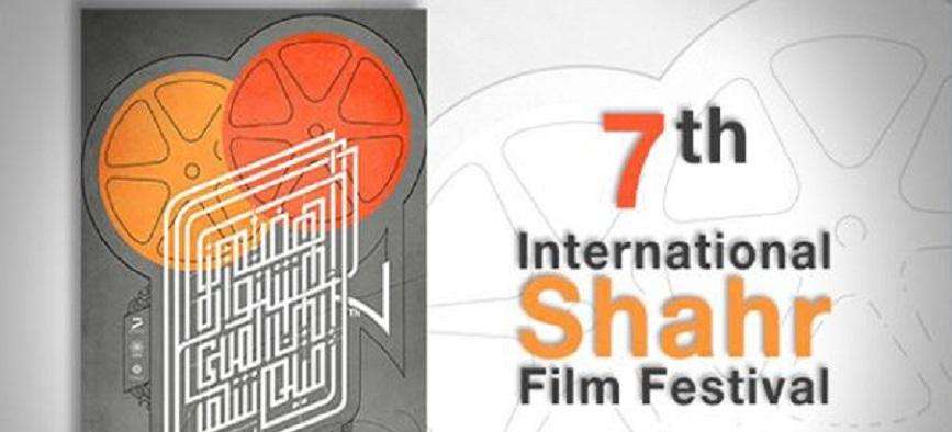 پوران درخشنده و پیمان معادی داوران جشنواره فیلم شهر