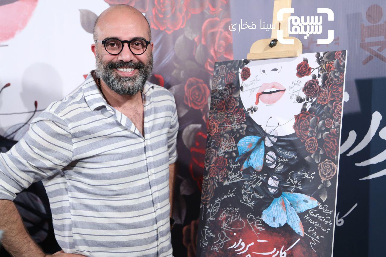 عکسشهرام شاه حسینیدراکران خصوصی فیلم «کارت پرواز»