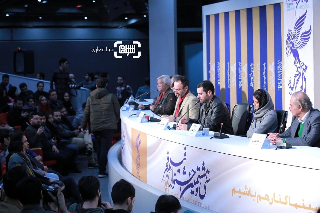 گزارش تصویری - نشست خبری فیلم «شین» - جشنواره فیلم فجر 38
