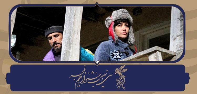 فیلم های متقاضی شرت در جشنواره فجر ۳۹