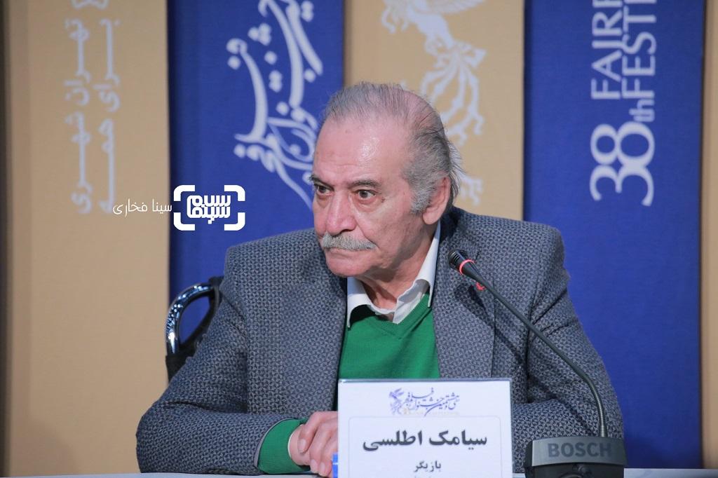 سیامک اطلسی - گزارش تصویری - نشست خبری «من می ترسم»- جشنواره فیلم فجر