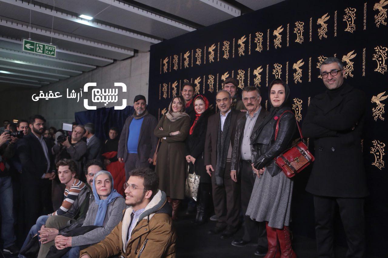 اکران فیلم «سوءتفاهم» در کاخ رسانه سی و ششمین جشنواره فیلم فجر