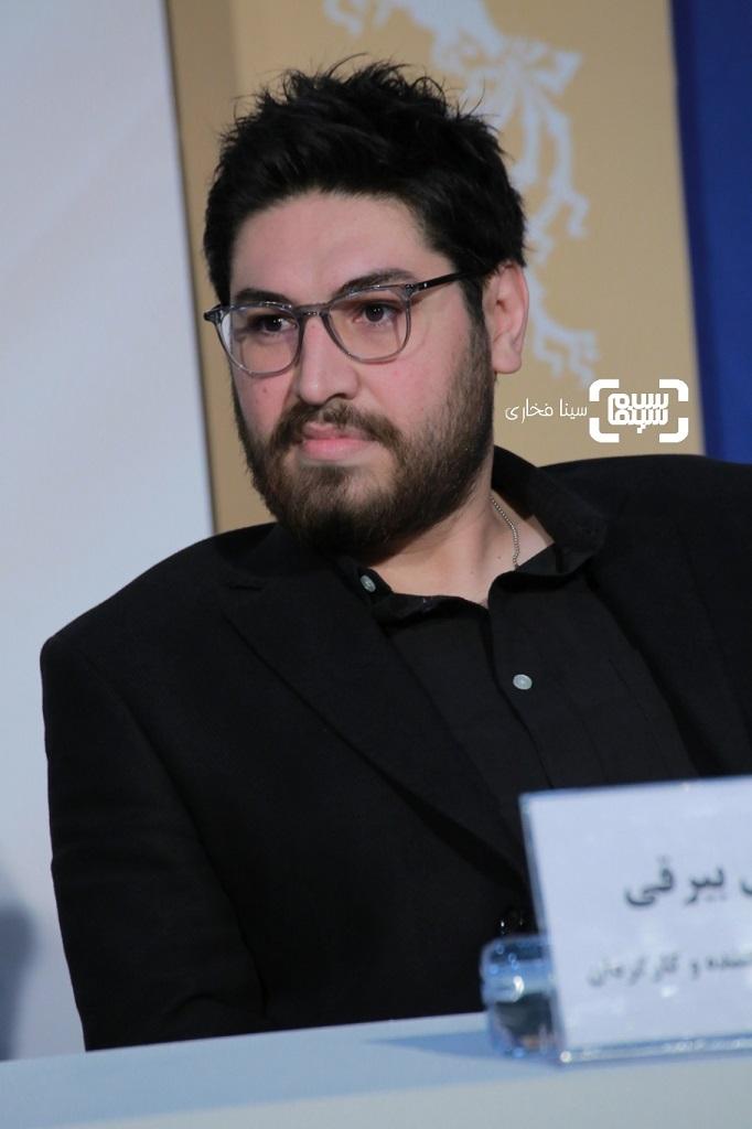 سهیل بیرقی - نشست خبری فیلم «عامه پسند» در جشنواره فیلم فجر 38