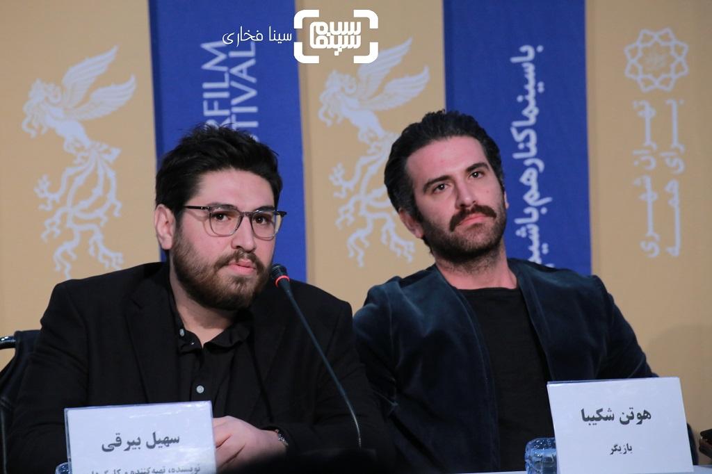 سهیل بیرقی - هوتن شکیبا - نشست خبری فیلم «عامه پسند» در جشنواره فیلم فجر 38