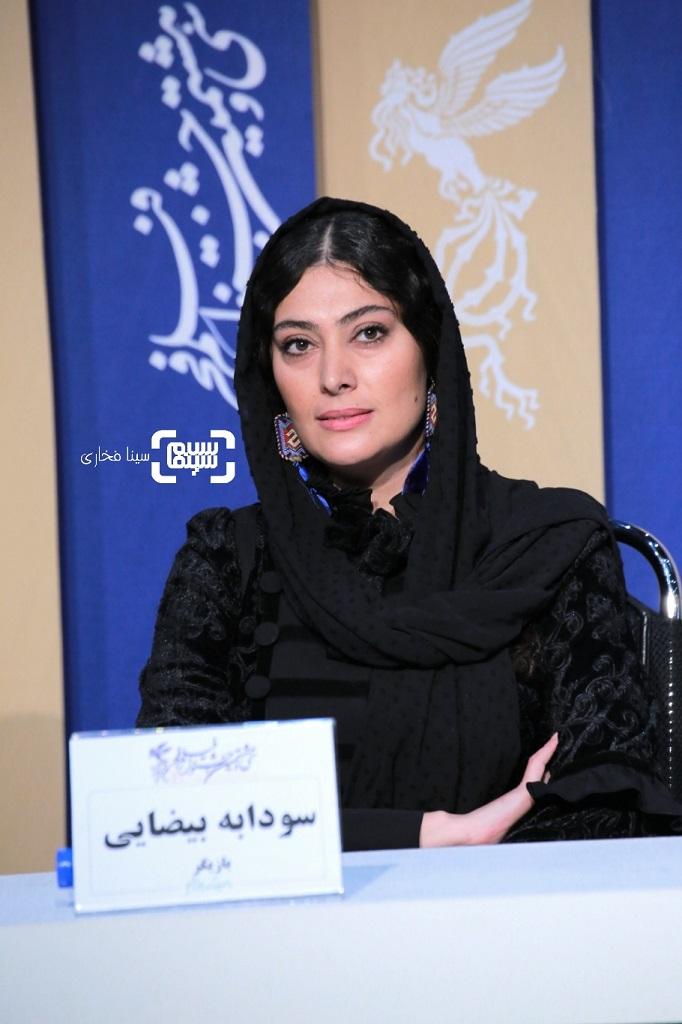 سودابه بیضایی- گزارش تصویری - نشست خبری «تعارض» -فجر 38