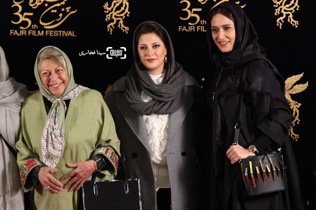 اکران فیلم «ویلایی ها» در جشنواره فجر 35