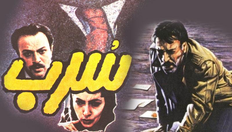حقایقی درباره فیلم سرب ساخته مسعود کیمیایی به بهانه نمایش آن از تلویزیون