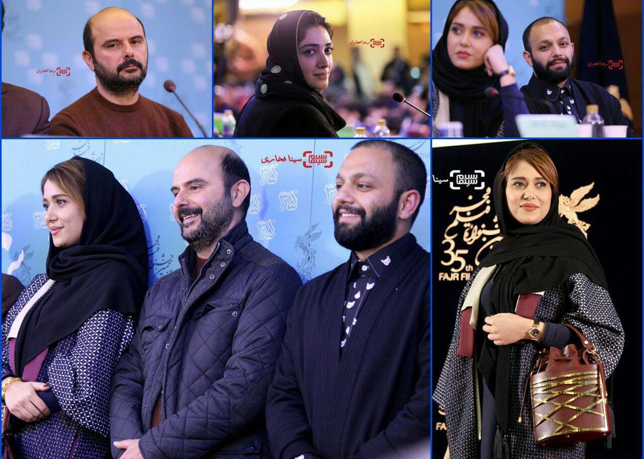 گزارش تصویری اکران و نشست فیلم «تابستان داغ» در جشنواره فجر 35