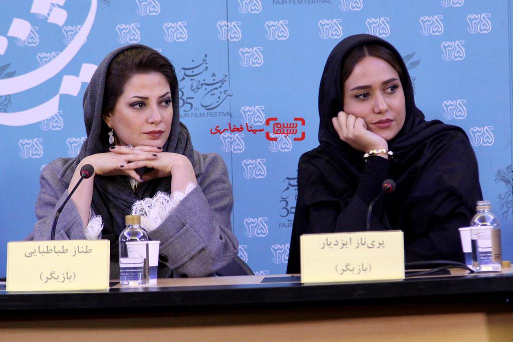 طناز طباطبایی و  پریناز ایزدیار در نشست فیلم «ویلایی ها» در جشنواره فجر 35