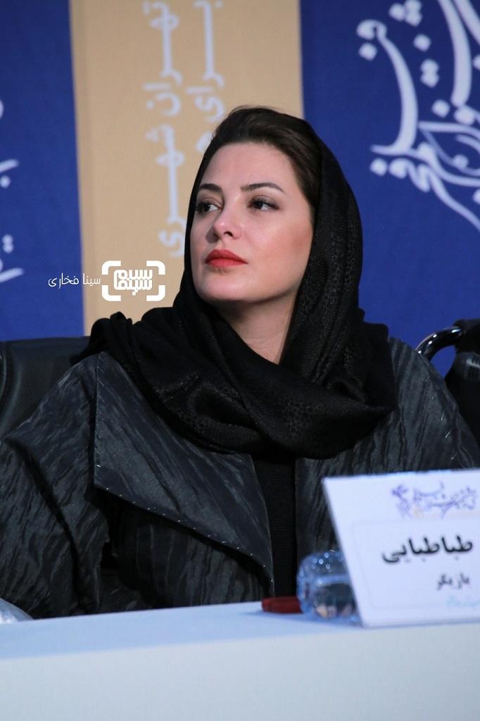 طناز طباطبایی - گزارش تصویری - نشست خبری «شنای پروانه» در جشنواره فجر 38