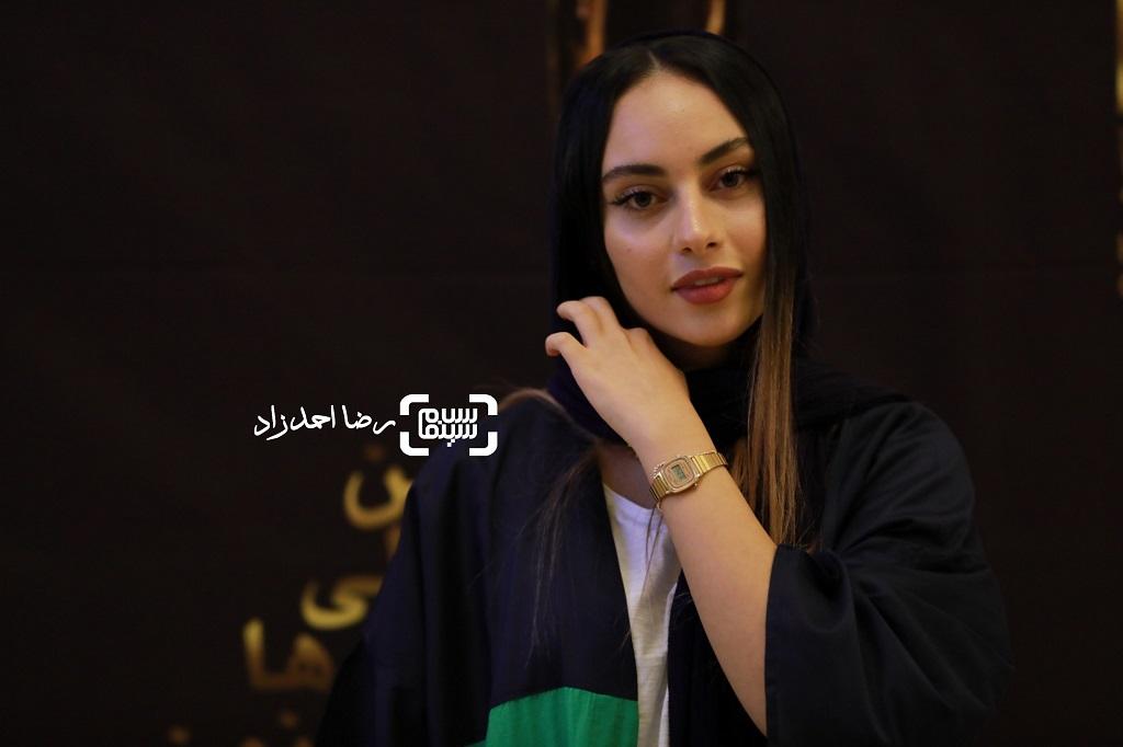 ترلان پروانه/ بیست و یکمین جشن خانه سینما
