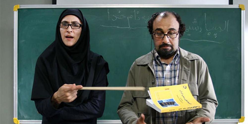 معلم های به یادماندنی سینمای ایران- رضا عطاران