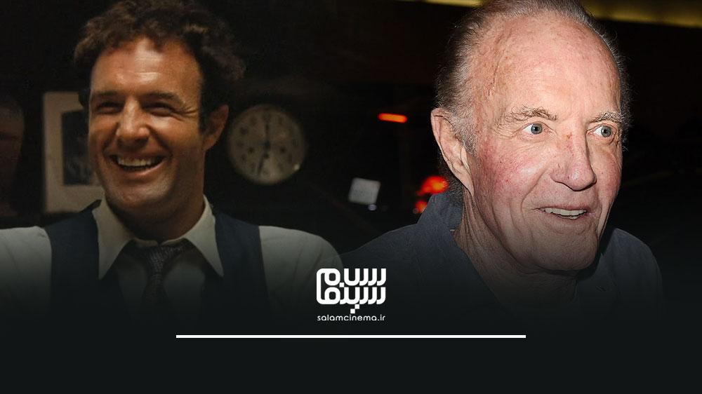 ظاهر و سرگذشت بازیگران پدرخوانده بعد از 50 سال - جیمز کان (James Caan)