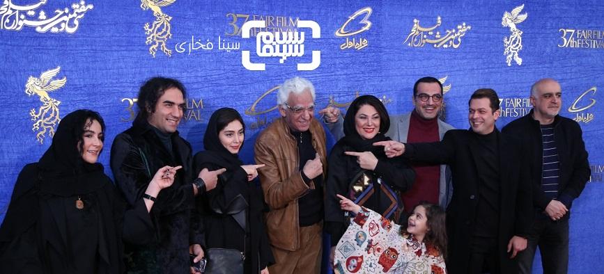 گزارش تصویری اکران و نشست فیلم «تیغ و ترمه»/جشنواره فجر 37